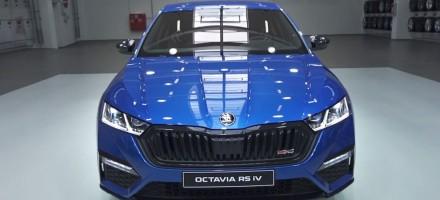 Nová Škoda Octavia RS iv premiéra!